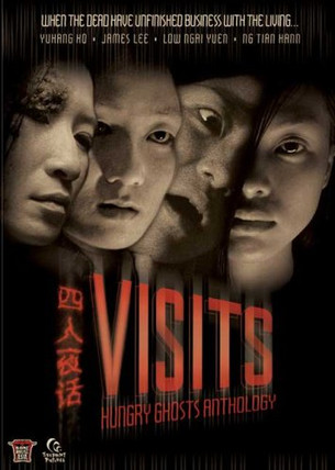DVD REVIEW:  Visits — Hungry Ghost Anthology