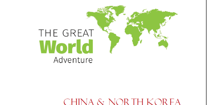China: Portfolio Add-on