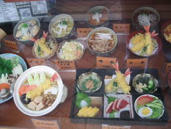 One Perfect Trip Tokyo Japan