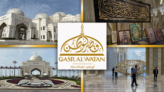 We had the opportunity to visit the exquisite Presidential Palace in Abu Dhabi - Qasr Al Watan