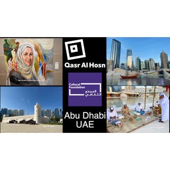 Visit the cultural birthplace of Abu Dhabi in the UAE – Qasr Al Hosn