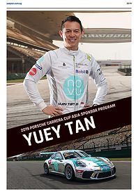 2019_sponsorship_frontpage.jpg