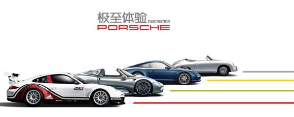 Tan part of 2013 Porsche Fascination Experience