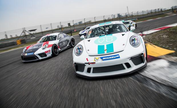 NOVU SPONSORS SINGAPOREAN RACE CAR DRIVER YUEY TAN FOR 2018 PORSCHE MOBIL 1 SUPERCUP