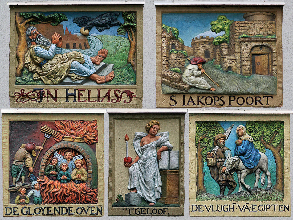 19 MONTAGE OF LOW RELIEF WALL DECORATIONS AT BEGINJHOF, AMSTERDAM by Philip Smithies