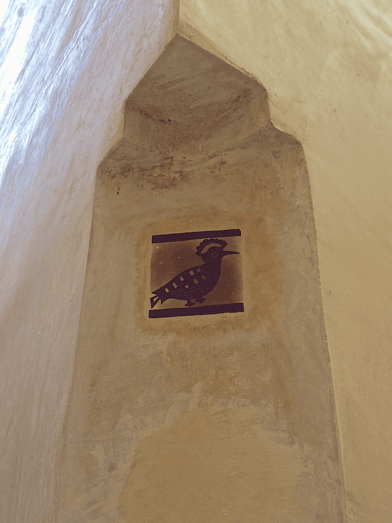 La huppe guide les oiseaux