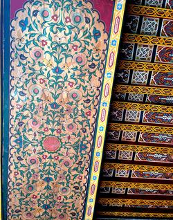plafond en zouaq