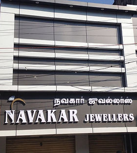 Acp Cladding Work In Chennai