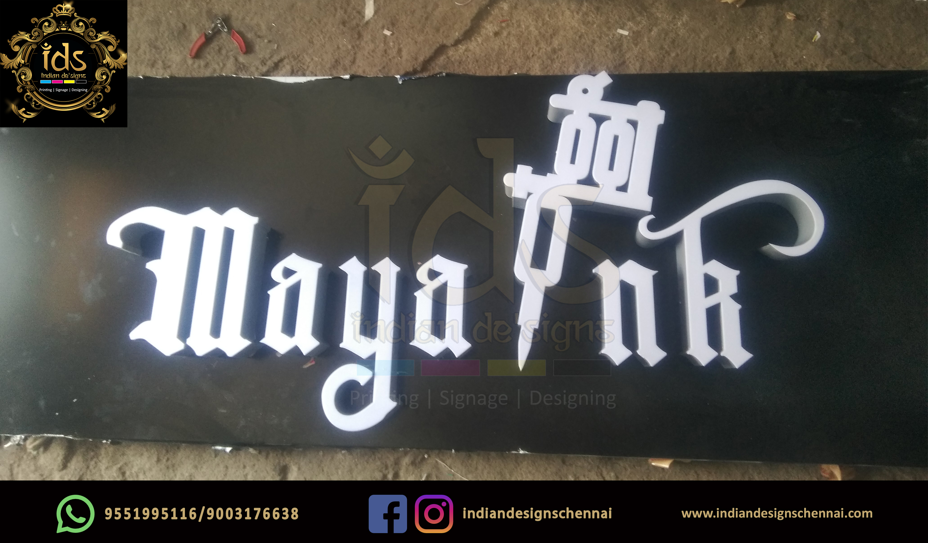 Acp Sign Board With Acrylic  3D Letter