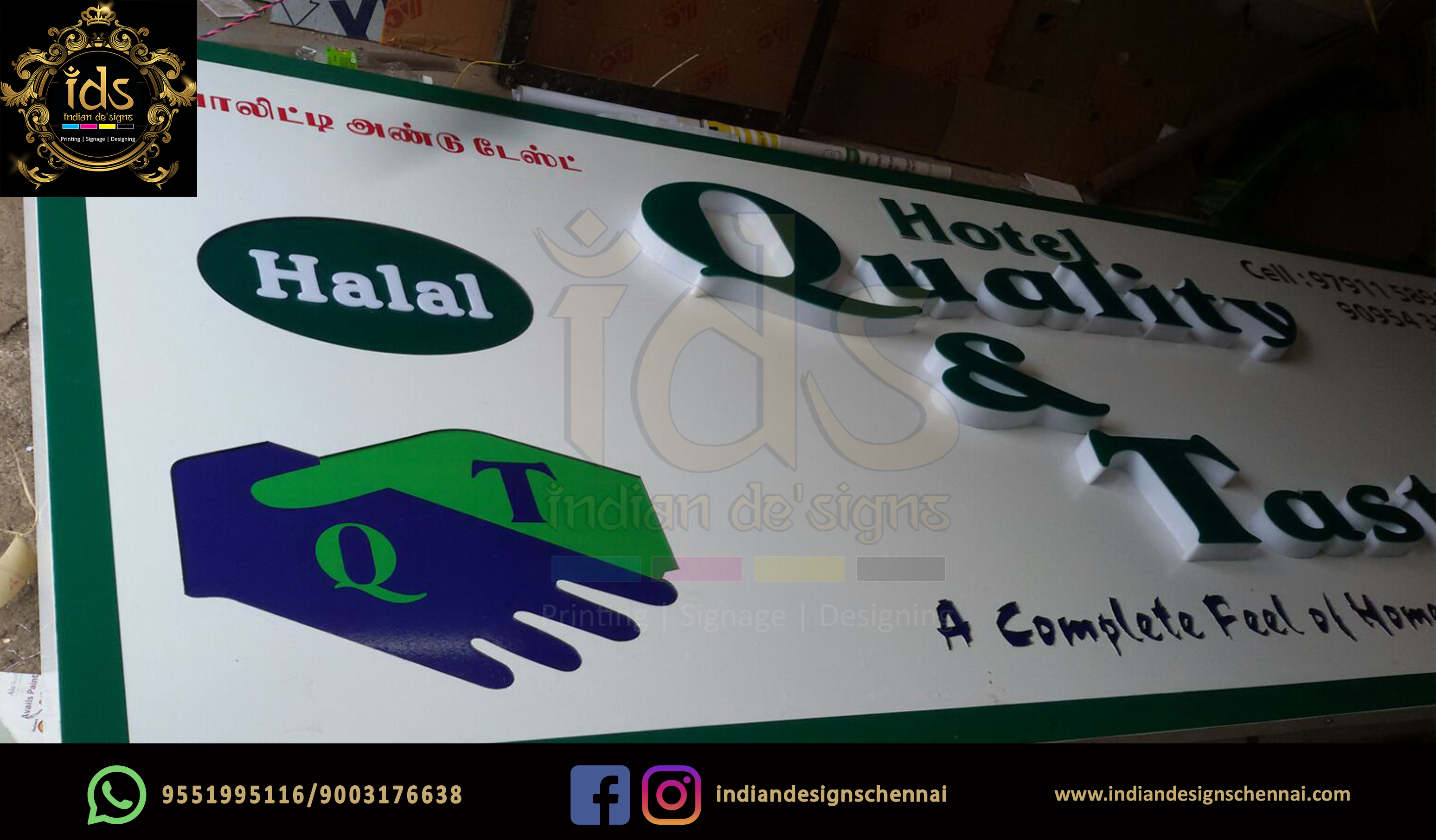 14_Acp Sign Board With Acrylic  3D Lette