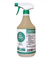 Pest Spray