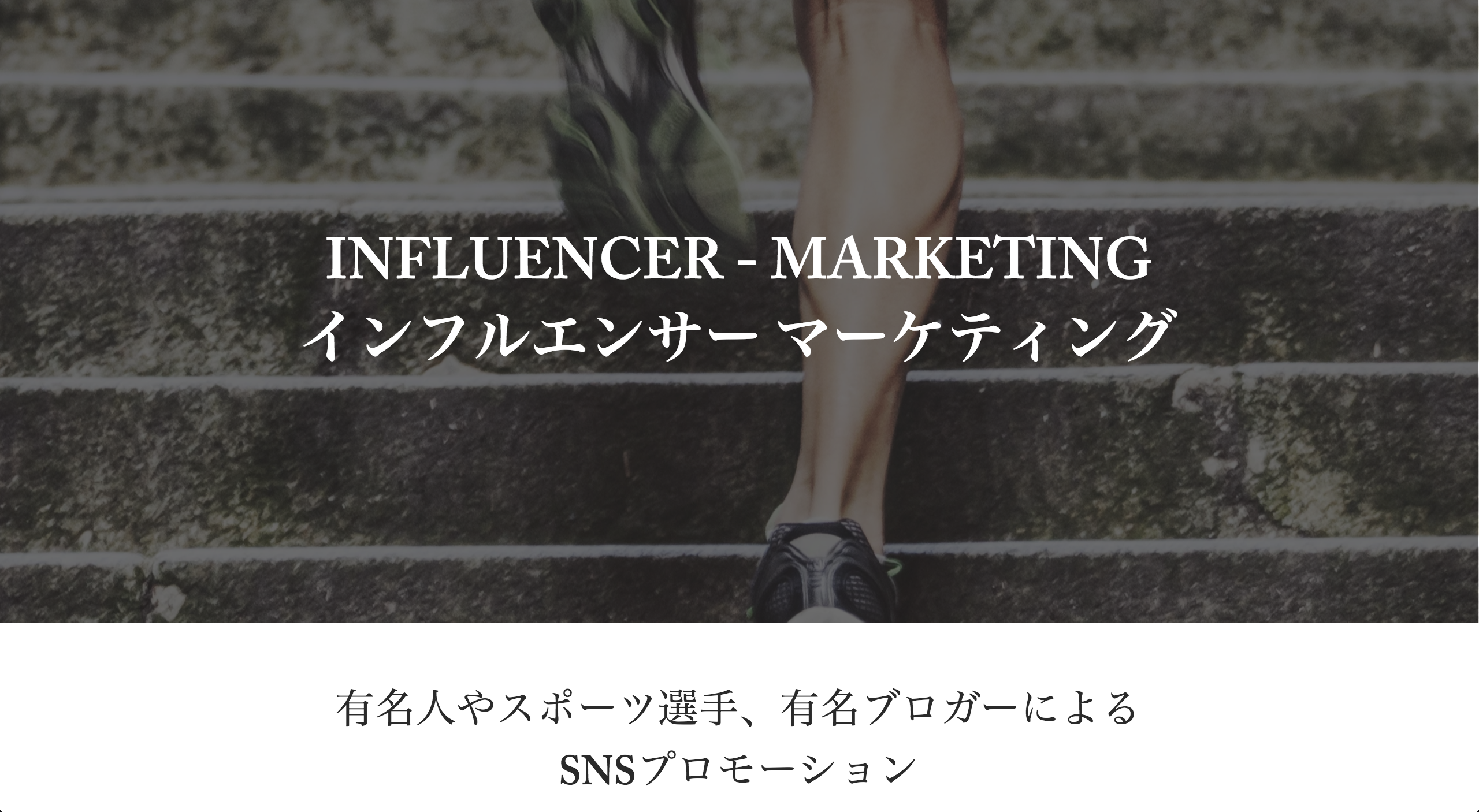 Influencer - Marketing