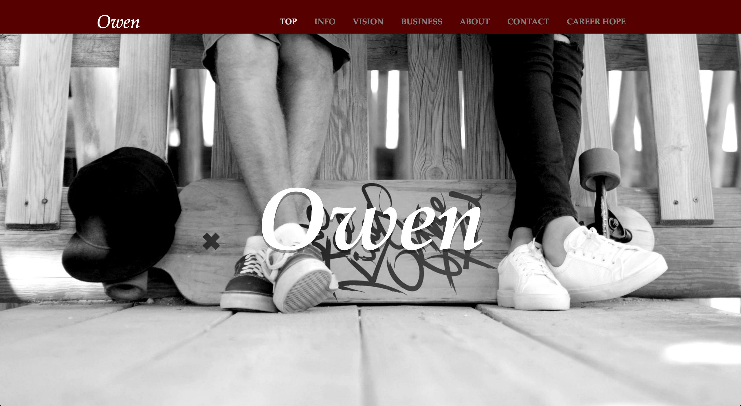 Owen株式会社