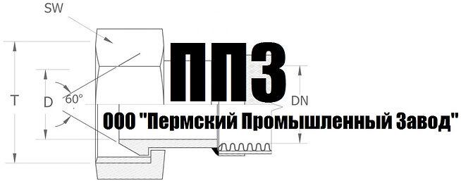 производство рвд пермь