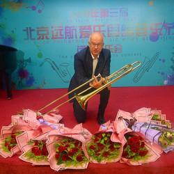 Beijing 2018 - After the rezital
