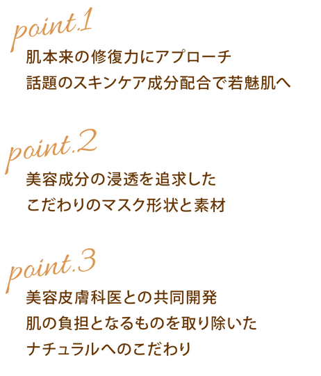 POINT1-3.png