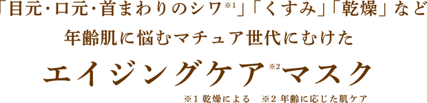 ★オファーテキスト 3.png