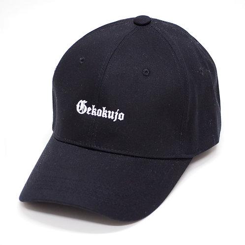 GKKJ 6 PANEL CAP [BLACK]