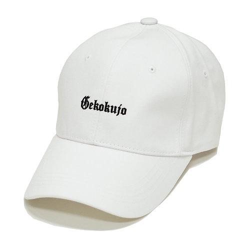 GKKJ 6 PANEL CAP [WHITE]