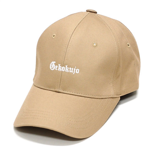 GKKJ 6 PANEL CAP [KHAKI]