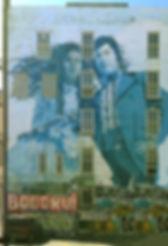 mural 6.jpg