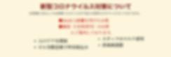 スクリーンショット 2020-06-01 12.21.56.png