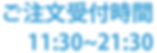 スクリーンショット 2020-06-15 17.05.17.png