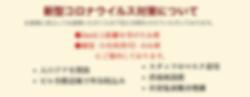 スクリーンショット 2020-05-07 22.02.34.png