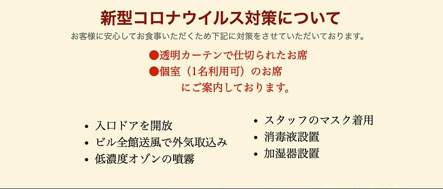 スクリーンショット 2021-03-14 23.03.55.png