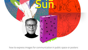BYOUNG IL SUN | Poster Exhibition | 1 - 14 Apr 2019 | Pradita Institute | Indonesia