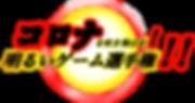 akarui_logo2.png