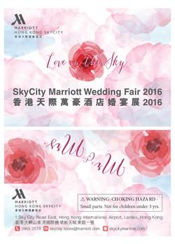 2016 Marriott Wedding Fair Key Visual Adaptation-03
