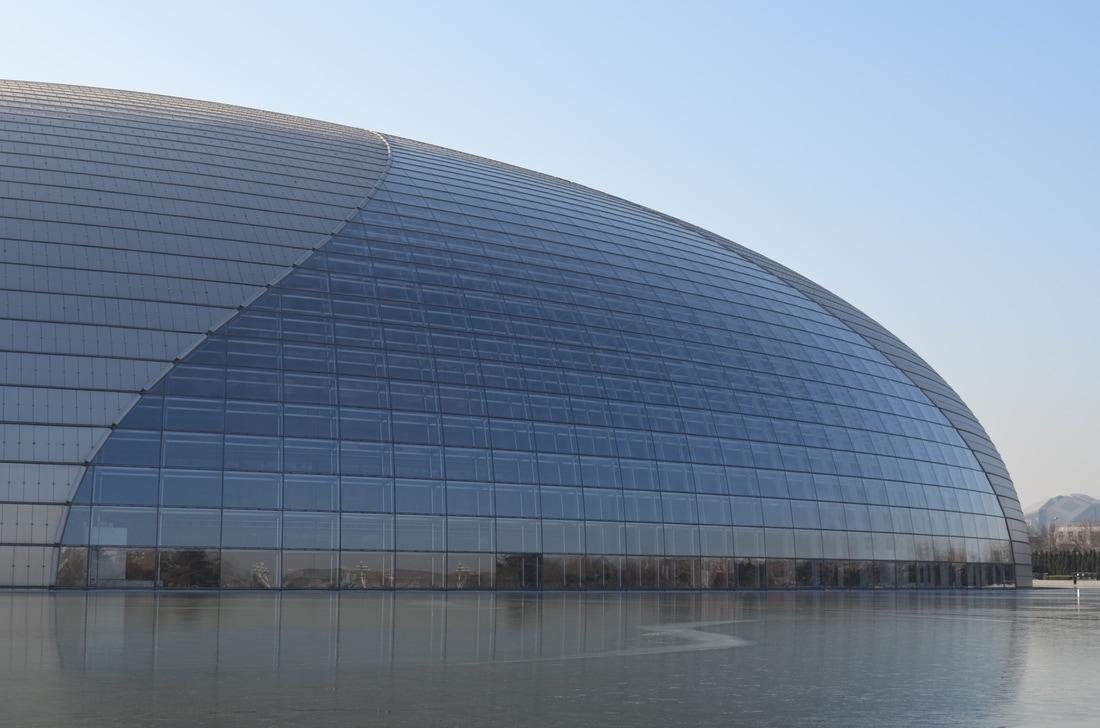 China 2014