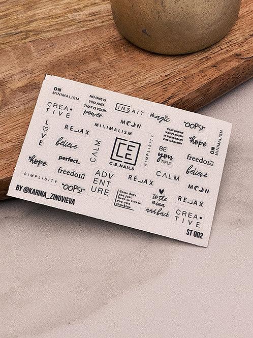 ST-002 стикер для дизайна ногтей
