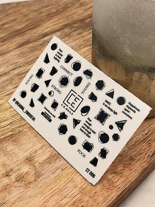 ST-006 стикер-наклейка для быстрого дизайна