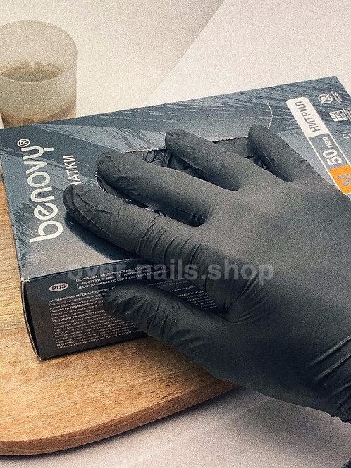 Нитриловые перчатки черные, размер S (50 пар)