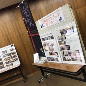 2020/11/7 愛知人写真展開催
