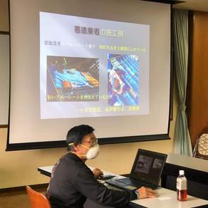 2020/9/29 ブルーシート張り講習会(御嵩町)