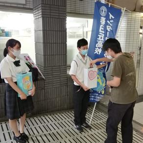 令和3年福島県沖地震 活動支援金のお願い