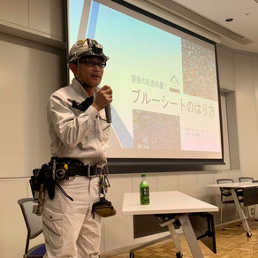2/8 名古屋市災害ボランティアコーディネーターフォローアップ講座