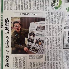2021/1/6 中日新聞から取材を受けました