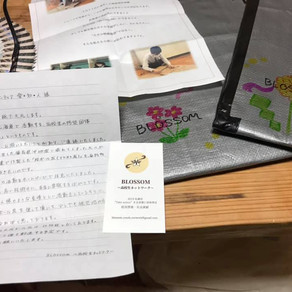 2021/3/15 令和3年福島県沖地震活動報告