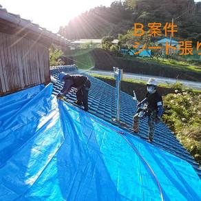2020/10/31 令和元年台風15号19号(富津市)