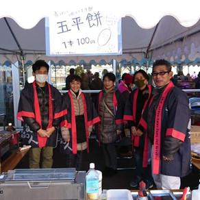 2/1 木更津市の福祉バザーに参加しました