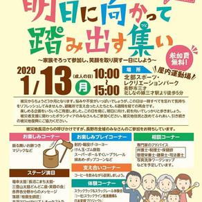 1/13 令和元年台風19号(長野市)