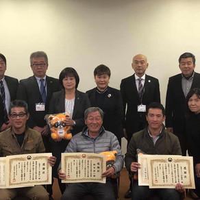 12/1 更津市長様、木更津社協様から感謝状を頂きました
