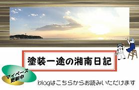 NewBanner4.jpg