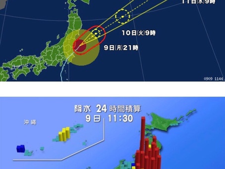 台風15号について