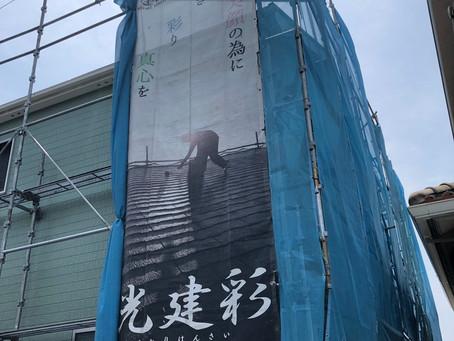 キャンペーンの御礼・梅雨入り目前の近況報告