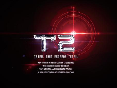 有機HRC樹脂塗料「T2(タテイル2)」スペシャルサイトを公開しました。